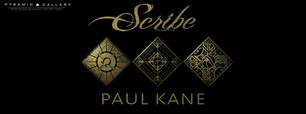 Scribe puzzle box, Paul Kane